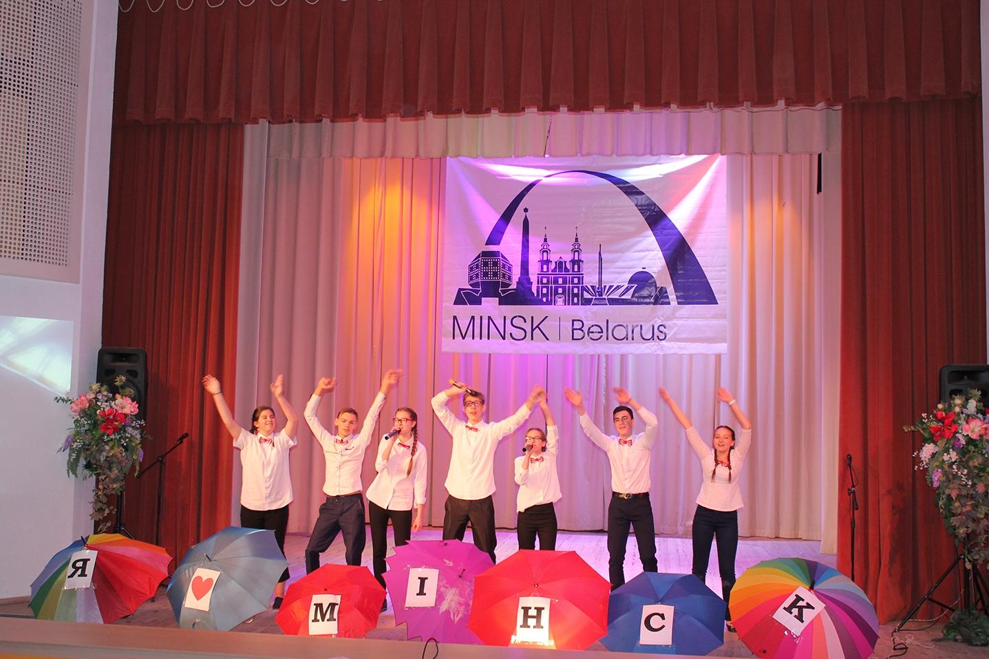 Дворец молодежи минск конкурсы